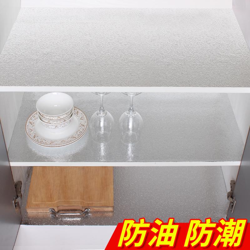 自粘铝箔橱柜抽屉垫纸 衣柜鞋柜防尘防潮垫厨房加厚防水防油贴纸