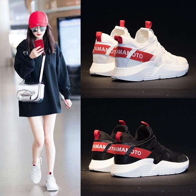 夏季内增高运动鞋女韩版ulzzang原宿百搭新款2018学生透气跑步鞋