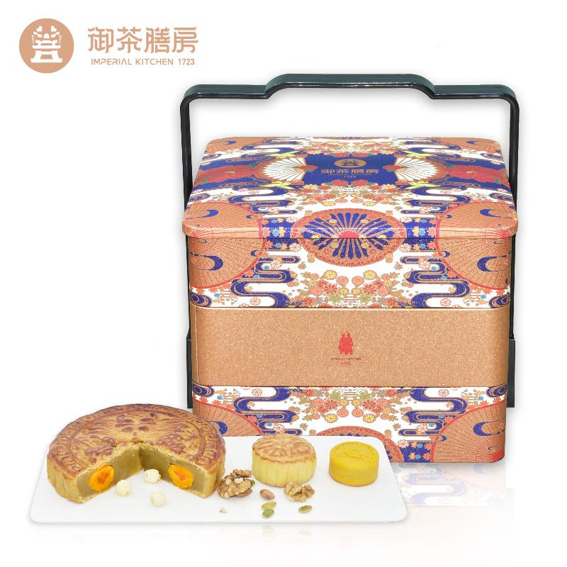 御茶膳房月饼礼盒装送礼三层铁盒提篮多口味高档送人中秋节礼品