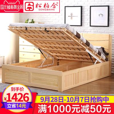 实木床1.8米储物双人床1.5简约现代主卧经济型气动箱式床松木家具