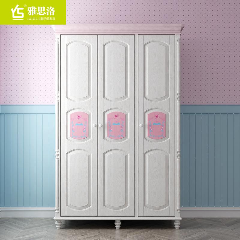 雅思洛全实木儿童衣柜白蜡木欧式三门衣柜组合柜省空间