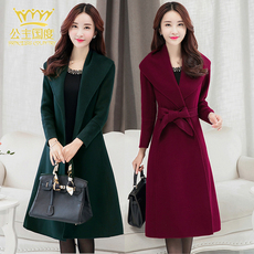 Women coat Princess kingdom yrdy5201b 100%