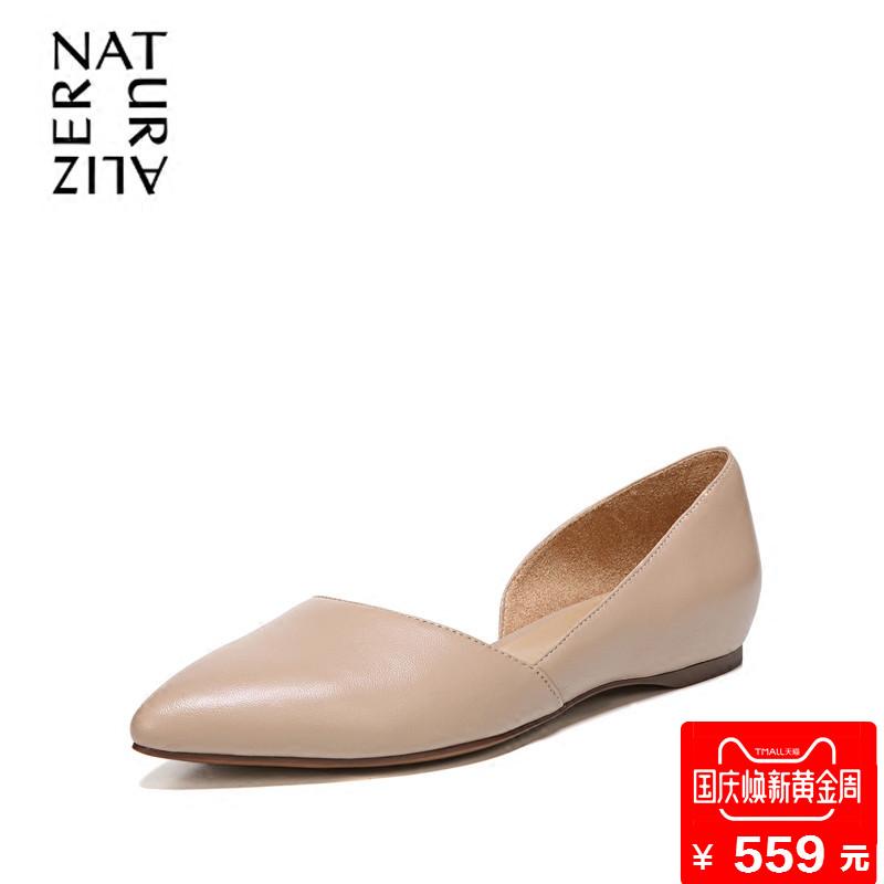 尖头单鞋娜然女鞋naturalizer18新款侧空尖头平底鞋C0278