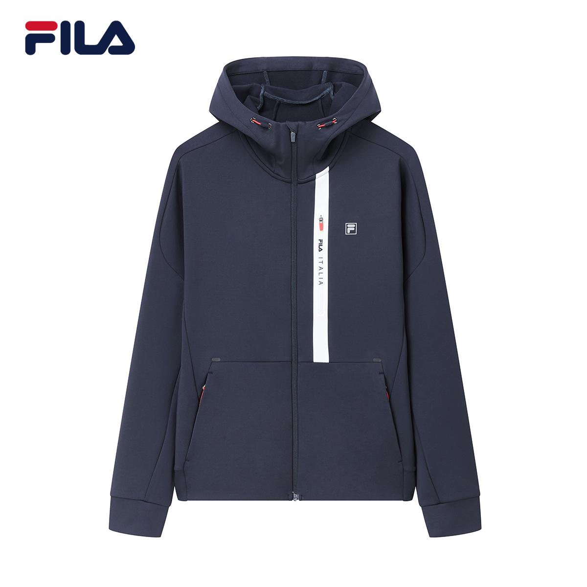 FILA斐乐外套男2018冬季新品针织连帽外套简约运动休闲开衫男上衣