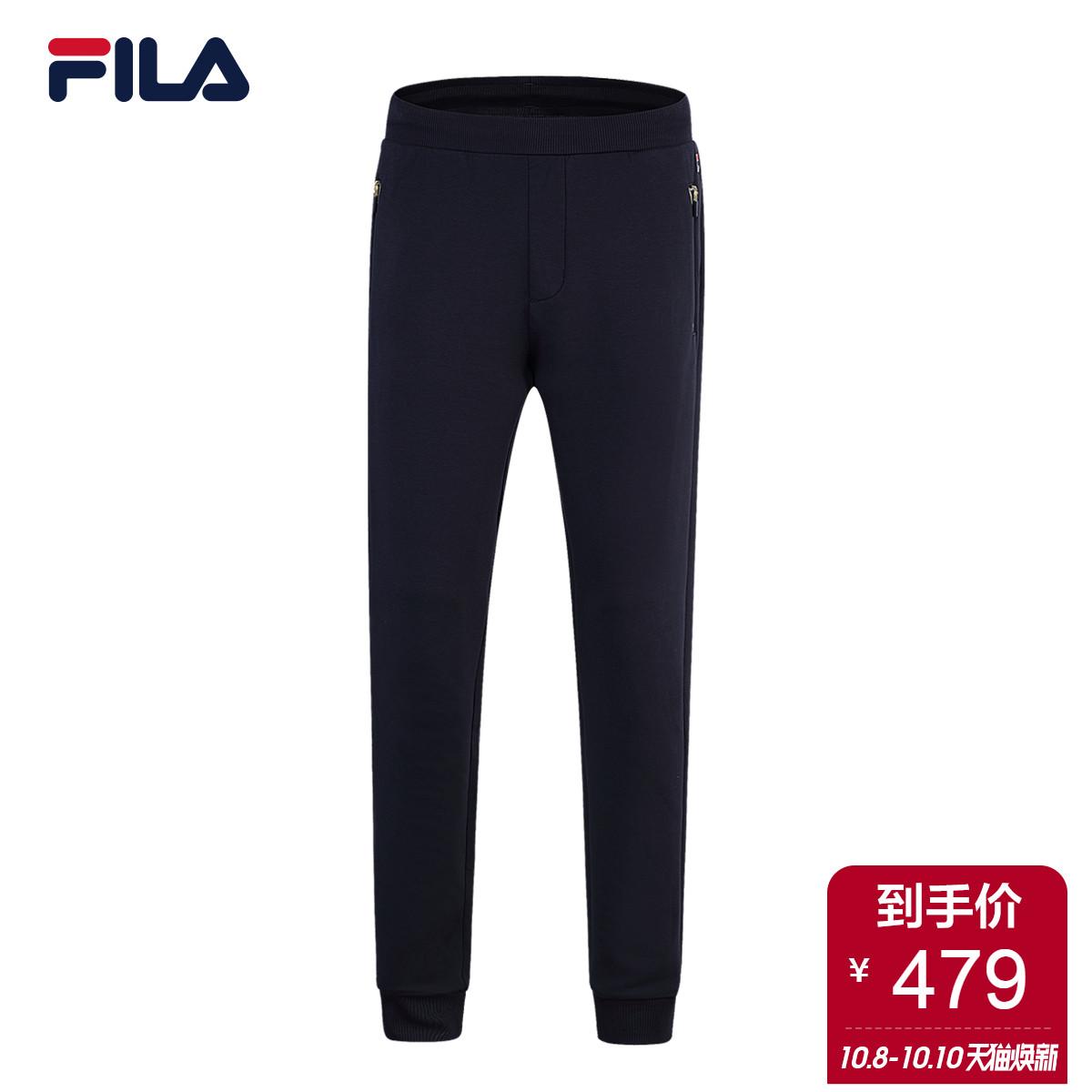 FILA斐乐男士长裤2018秋季新品收口长裤休闲透气跑步运动裤男