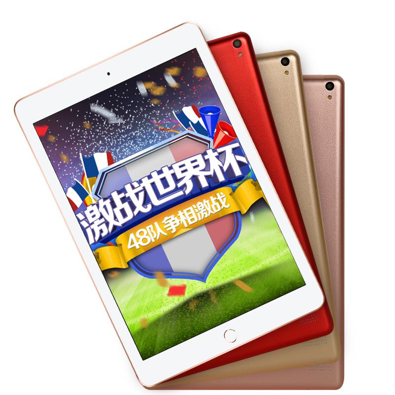 平板电脑安卓12寸超薄新款通话智能10寸高清三星屏吃鸡游戏十核大屏双卡全网通4G电信手机平板二合一FITU T9
