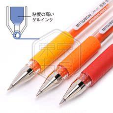 Шариковая ручка Mitsubishi 151 UM- 0.38