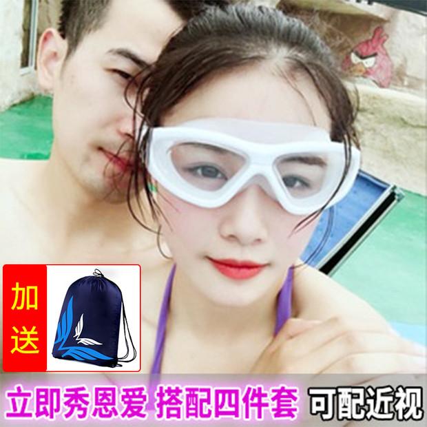 佑游游泳镜近视泳镜全透明防雾男女士防水成人平光电镀游泳眼镜