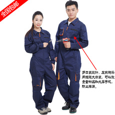 Working clothes 3502 hxgz/020 4S