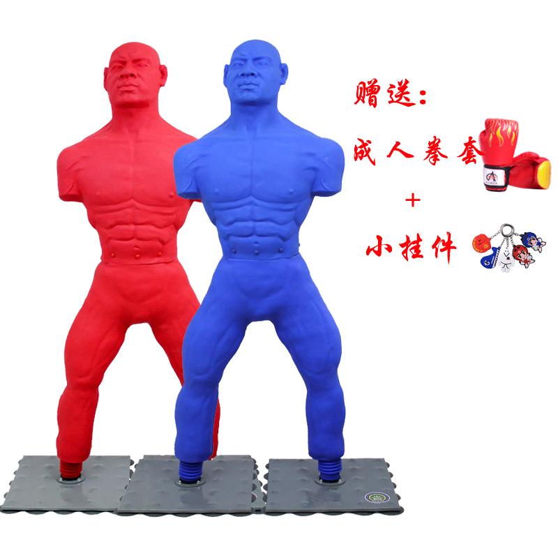 搏克形不倒翁沙袋双吸盘落地式拳击沙袋专业人形沙包发泄人硅胶人