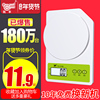 Kaifeng kitchen scale electronic scales 0.01g precision electronic weighing scale mini home baking food, said grams of small scale