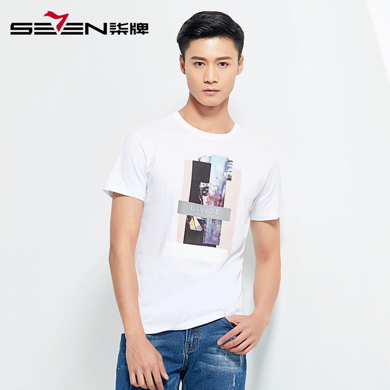 柒牌男装字母简约短袖T恤青年个性时尚短T2018新款纯棉上衣