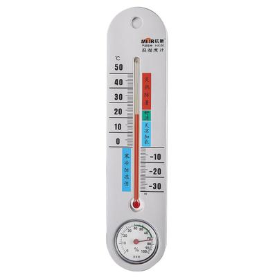 日本机芯 高精度 室内温湿度计