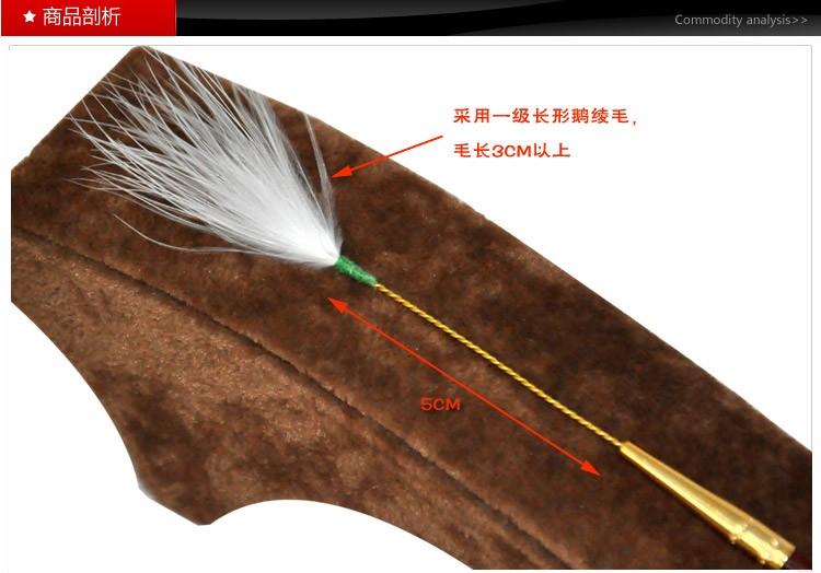 8             天艺牌专业采耳工具/深木柄铜丝白鹤毛棒手工制作