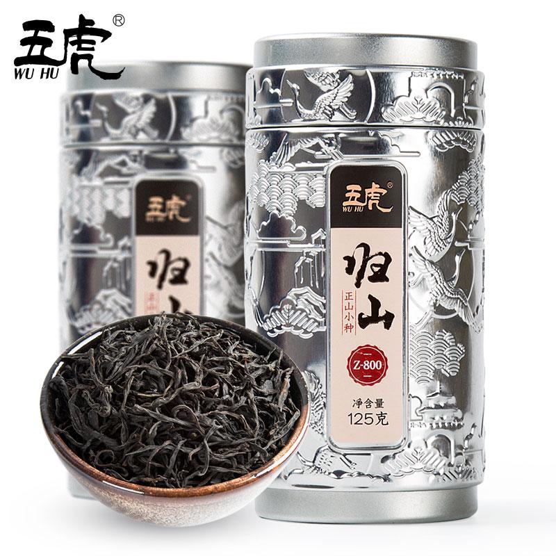正山小种 红茶茶叶 特级正山小种红茶罐装礼盒散装 五虎Z800归山