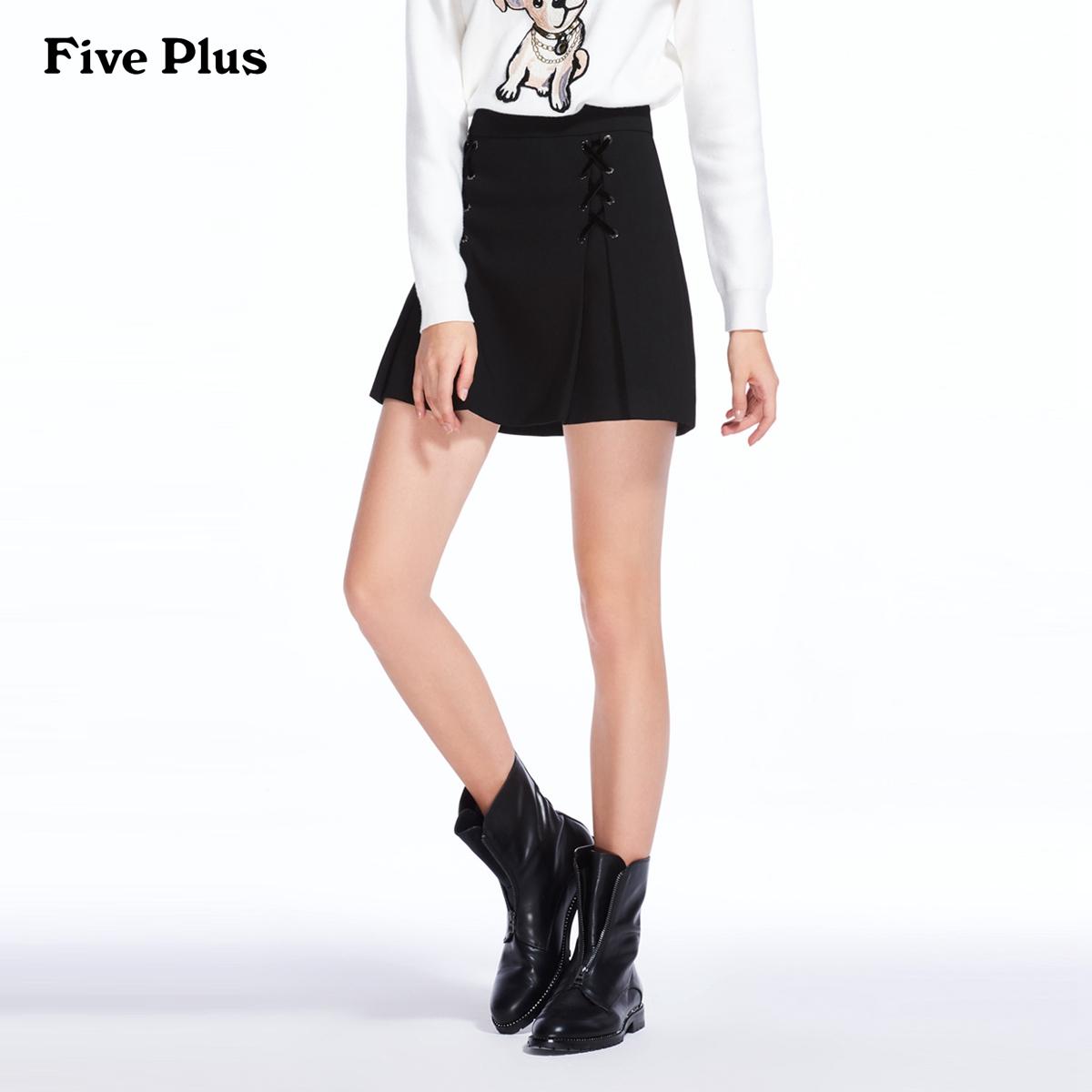 Five Plus2018新款女装纯色交叉系带高腰半身A字短裙2GN1SK1A05