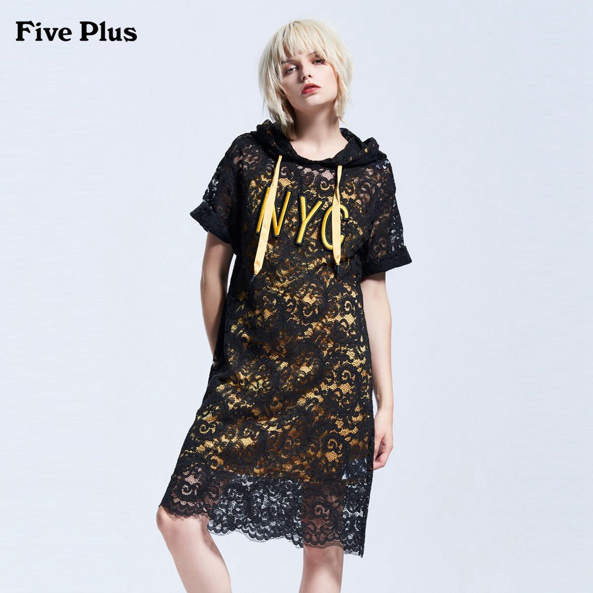 Five Plus2018新品女夏装蕾丝连衣裙短袖卫衣款两件套裙宽松连帽