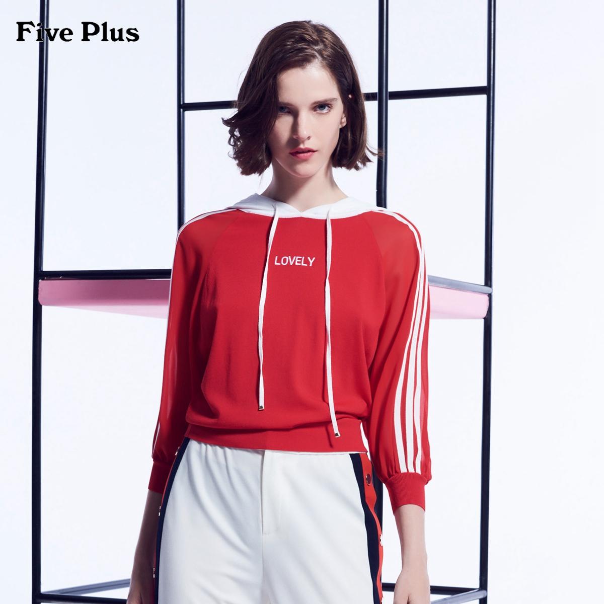 Five Plus2018新品女夏装宽松卫衣款女连帽套头针织衫拼接条纹潮