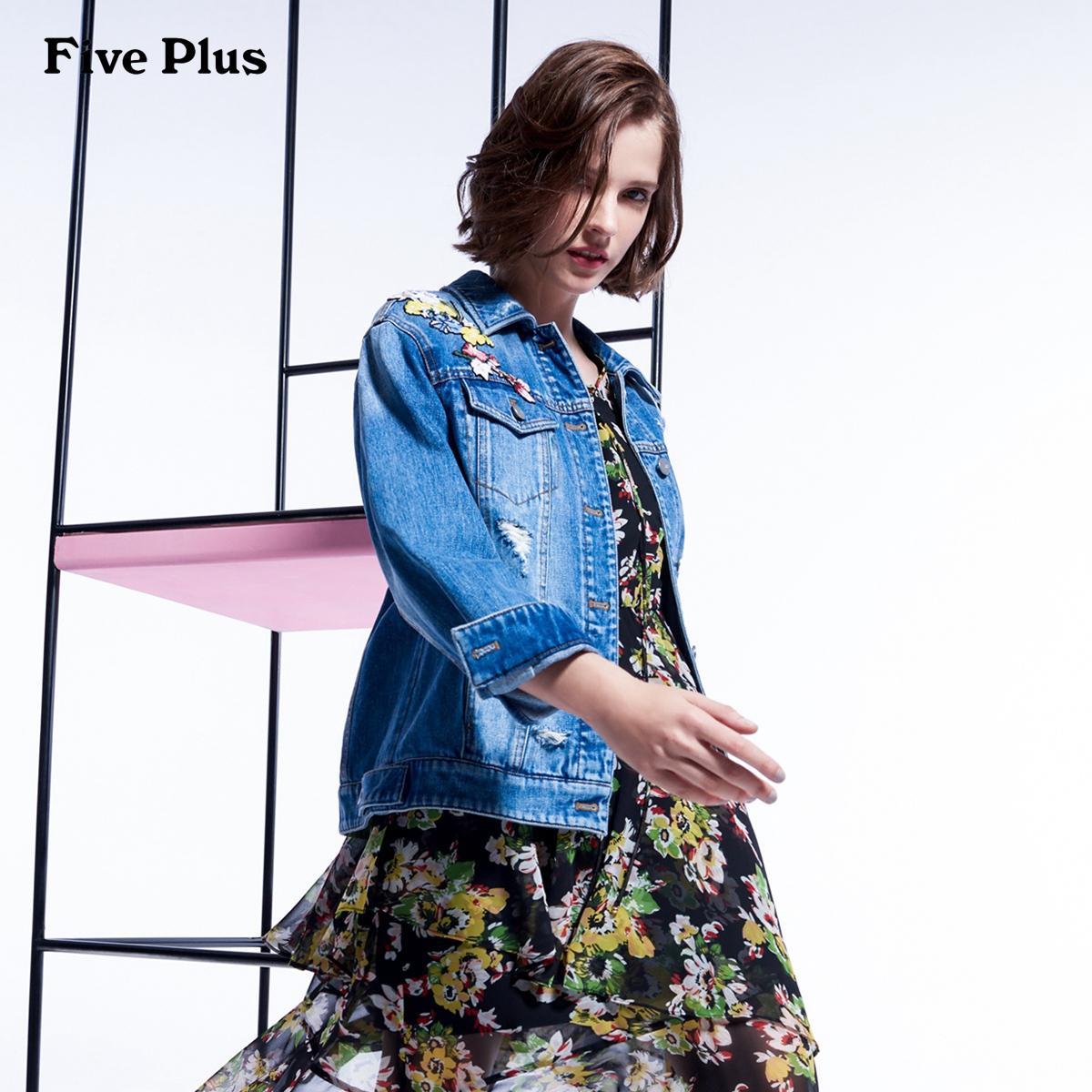 Five Plus2018新款女装VAVA明星同款牛仔外套女宽松纯棉刺绣潮