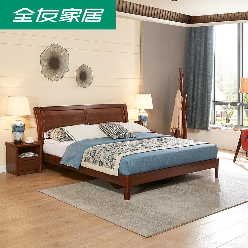 全友家居现代中式双人床橡胶木实木边框板木结合卧室婚床121213