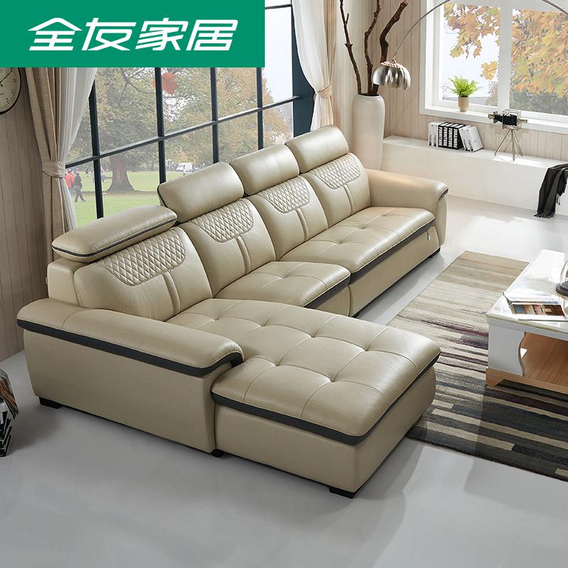 全友家居沙发牛皮现代简约皮艺沙发转角位沙发客厅整装组合102151