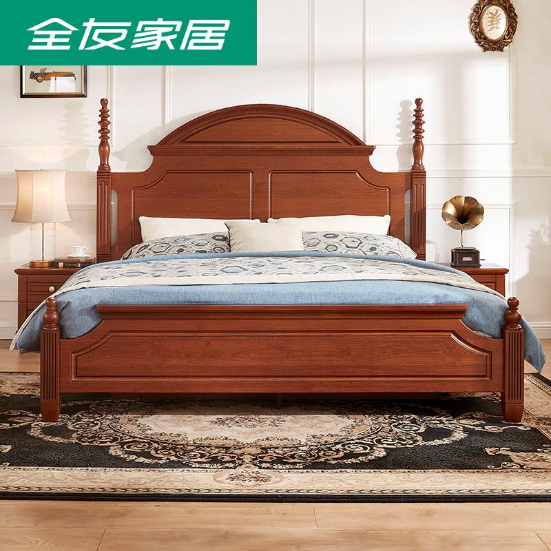 全友家居板木结合床美式乡村双人床实木外框卧室板式床122213