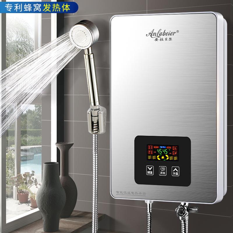 安拉贝尔即热式电热水器家用卫生间直热洗澡小型过水热淋浴快速热