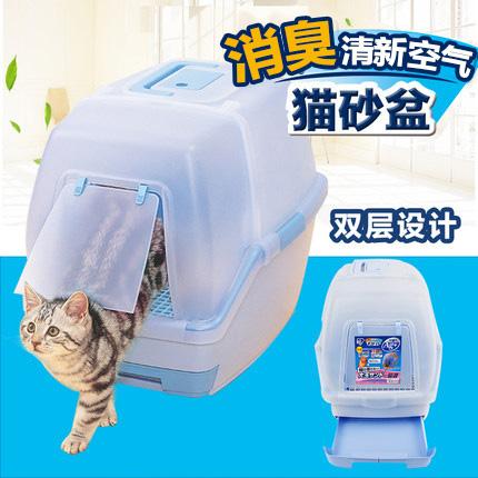 爱丽思双层猫砂盆全封闭爱丽丝猫厕所猫咪猫屎盆防外溅特大号用品