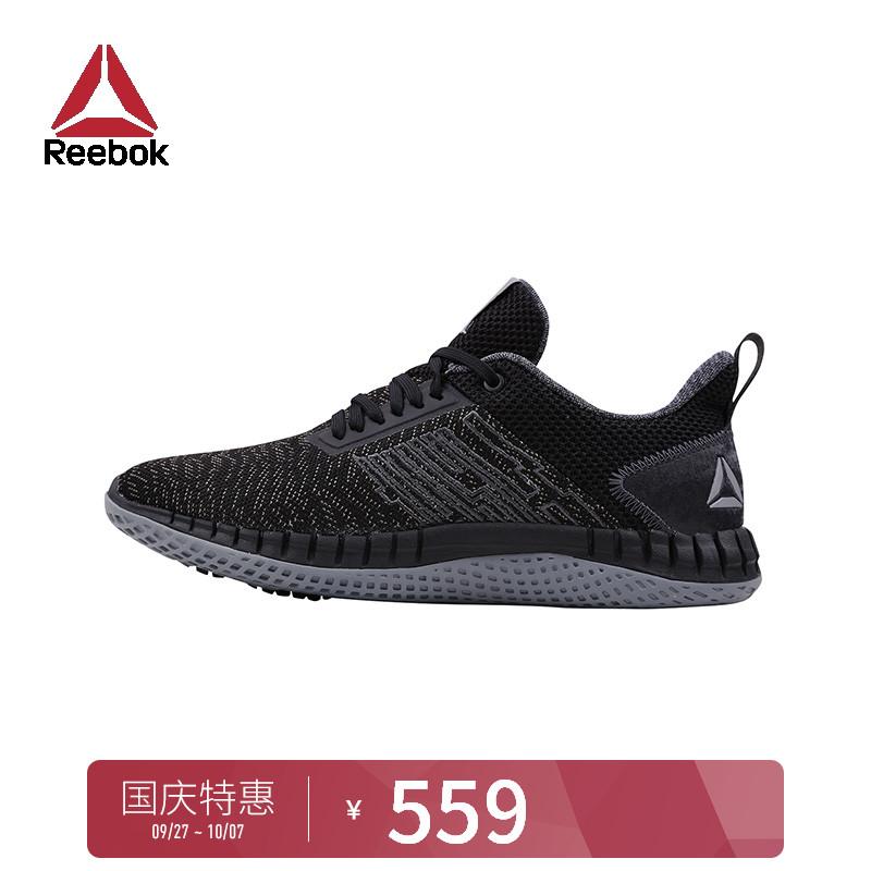 Reebok 锐步 REEBOK PRINT RUN WINTER 男子跑步鞋 EGG44