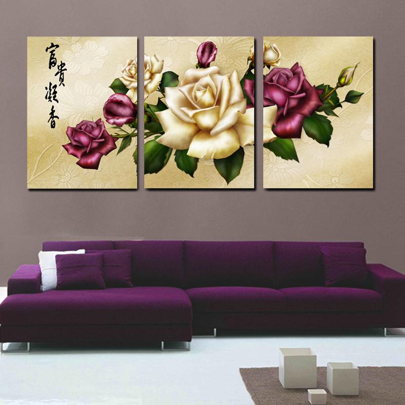 伊佳装饰画客厅无框三联壁画沙发背景墙画牡丹卧室新中式餐厅挂画