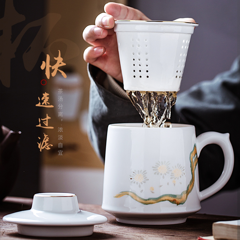 Jingdezhen hand - made exquisite tea cups with cover ceramic filter cup of tea to separate office cup household creative mugs