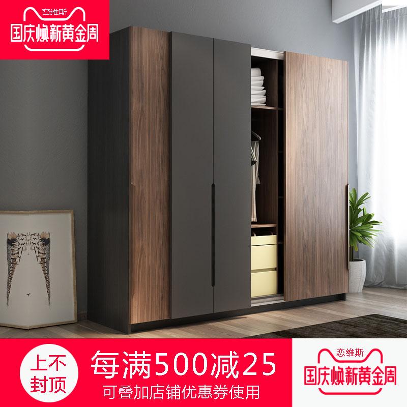 北欧衣柜卧室移门衣柜家具整体衣柜双门板式衣柜大滑门推拉门衣柜