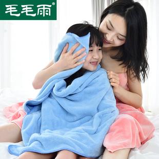 浴巾家用比纯棉吸水速干不掉毛男可穿可裹巾女珊瑚绒儿童大款超大