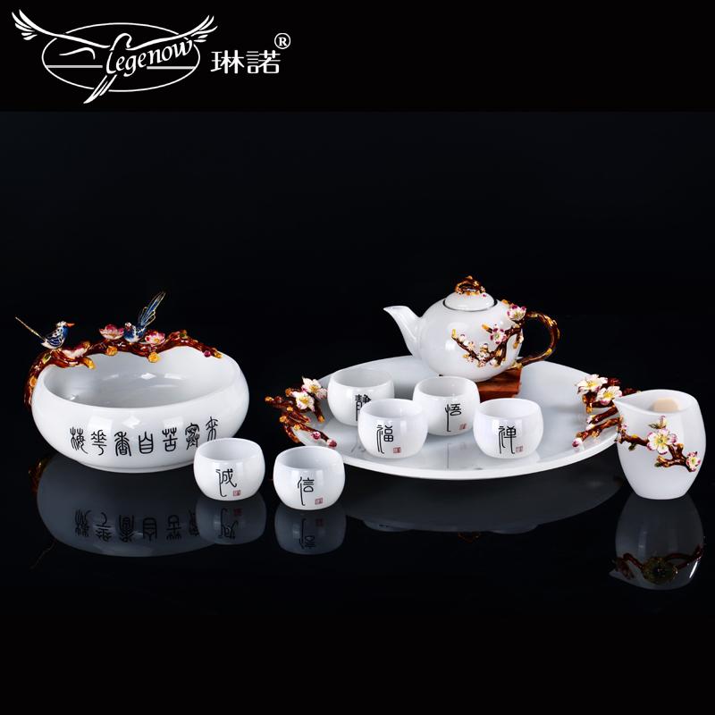 琳诺 别墅茶房珐琅彩花瓶托盘 琉璃茶杯茶壶 茶洗 套装贺礼品套装