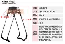 Кухонные аксессуары Wang Mazi pd4419