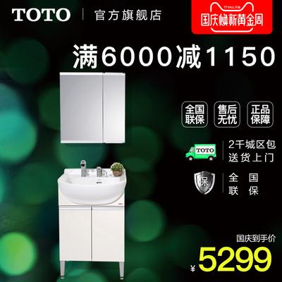 TOTO浴室柜组合LDSW601W+LMAW602RR+DL319C2
