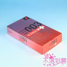 Okamoto Ok 003