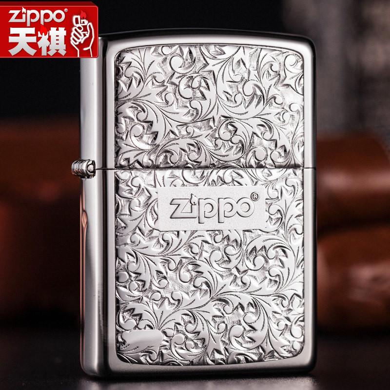 美国原装正品ZIPPO打火机 纯银富贵唐草KR8-KR7 专柜正版限量zppo