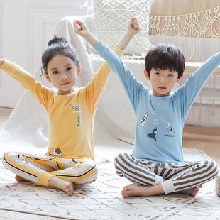 儿童内衣套装纯棉薄款中小童卡通修身打底睡衣四季室内家居服
