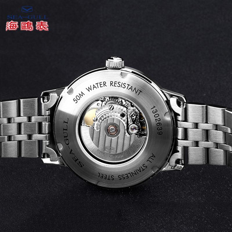 Наручные часы Seagull  816.362