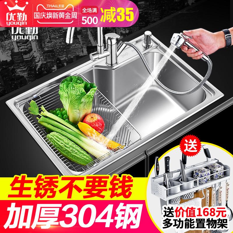 304不锈钢水槽洗菜盆厨房单槽厨房水盆洗碗池套餐拉丝款加厚单盆