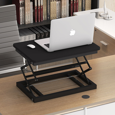 Standing Computer Lifting Foldable Standing Laptop Table Notebook Stand 582087