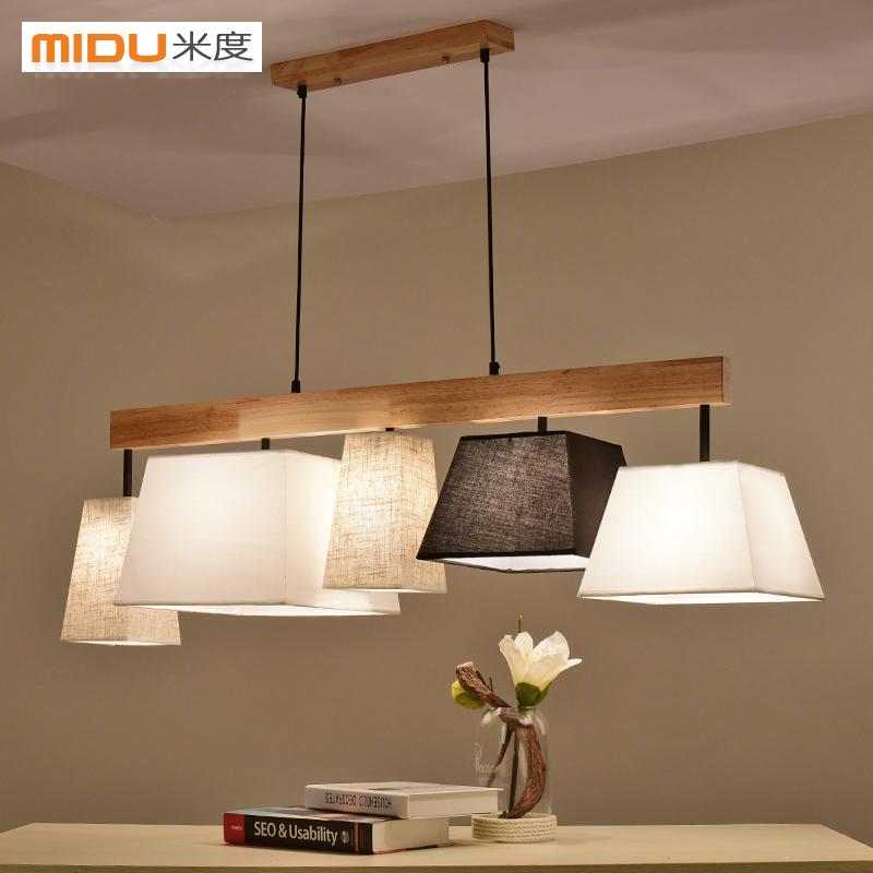 米度北欧吊灯餐厅灯饰简约美式书房创意艺术木艺餐桌饭厅实木灯具