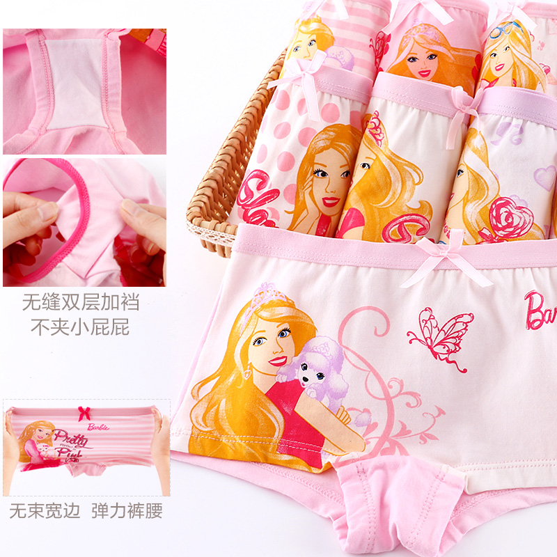 Panties Barbie sb9183