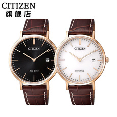 Citizen AU1083/AU1080