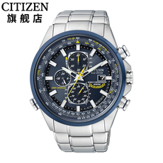 Citizen AT8020