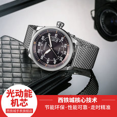 Citizen AW1360-55A/E/F