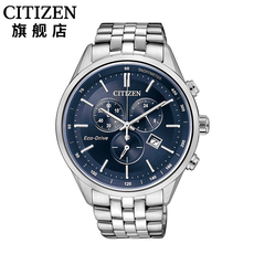 Citizen AT2140-55L/E