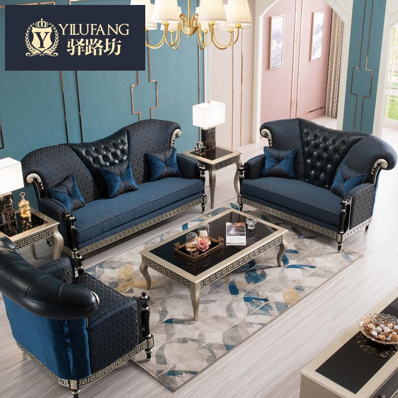 欧式真皮沙发头层牛皮布沙发组合新古典后现代实木布艺蓝色沙发