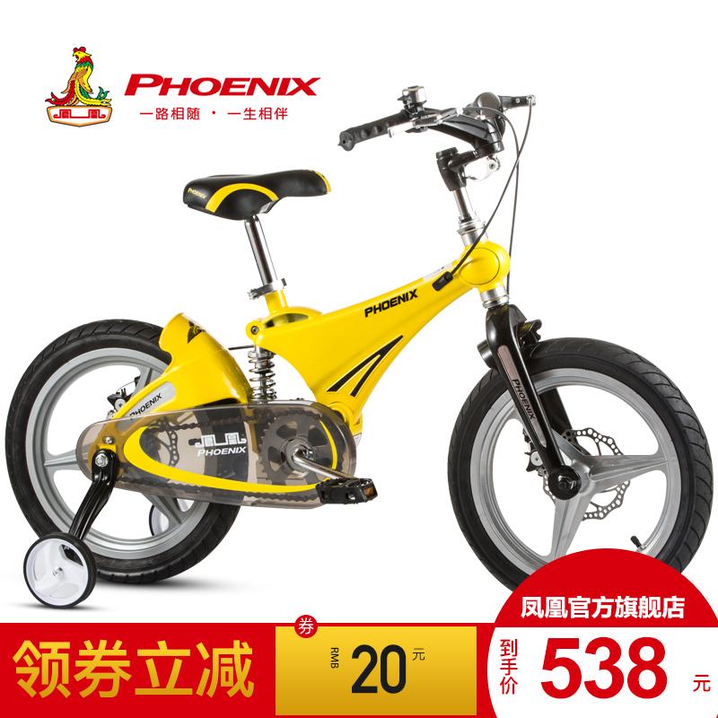 官方旗舰店凤凰儿童自行车 12-14-16寸儿童男女式幼儿园宝宝童车